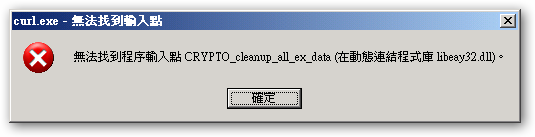 The procedure entry point CRYPTO_cleanup_all_ex_data could not be located in the dynamic link library libeay32.dll